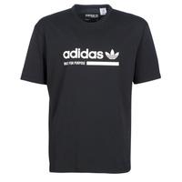 Oblačila Moški Majice s kratkimi rokavi adidas Originals SNAPI Črna