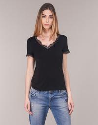 Oblačila Ženske Topi & Bluze Morgan DMINOL Črna