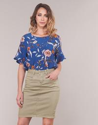 Oblačila Ženske Topi & Bluze Cream ALLY Modra