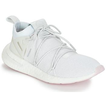 Čevlji  Ženske Nizke superge adidas Originals ARKYN KNIT W Bela