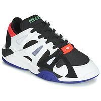 Čevlji  Moški Nizke superge adidas Originals DIMENSION LO Bela / Črna