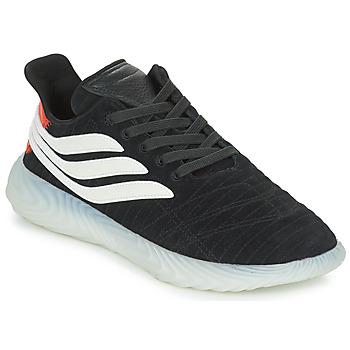 Čevlji  Moški Nizke superge adidas Originals SOBAKOV Črna