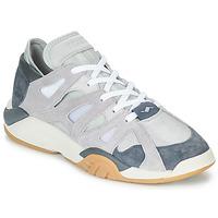 Čevlji  Moški Nizke superge adidas Originals DIMENSION LO Siva / Modra