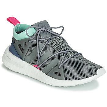 Čevlji  Ženske Nizke superge adidas Originals ARKYN W Bela / Modra