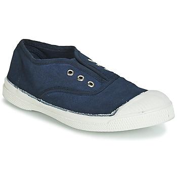 Čevlji  Deklice Nizke superge Bensimon TENNIS ELLY Modra