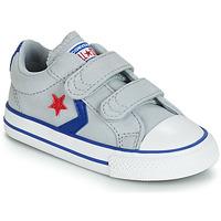 Čevlji  Otroci Nizke superge Converse STAR PLAYER 2V CANVAS OX Siva