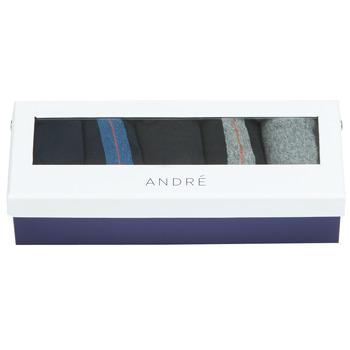 Tekstilni dodatki Moški Nogavice André MATHEW Večbarvna
