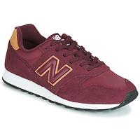 Čevlji  Nizke superge New Balance 373 Bordo