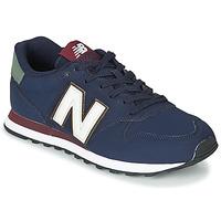 Čevlji  Nizke superge New Balance 500 Modra