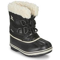 Čevlji  Otroci Škornji za sneg Sorel CHILDRENS YOOT PAC NYLON Črna