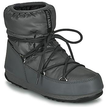 Čevlji  Ženske Škornji za sneg Moon Boot MOON BOOT LOW NYLON WP 2 Siva