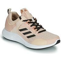 Čevlji  Ženske Nizke superge adidas Performance EDGEBOUNCE 1.5 W Bež / Črna