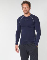 Oblačila Moški Majice z dolgimi rokavi Under Armour HEATGEAR ARMOUR LS COMPRESSION Modra