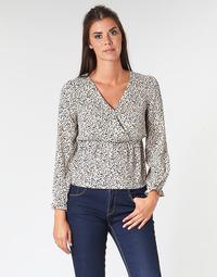 Oblačila Ženske Topi & Bluze Betty London LOVA Bež / Črna