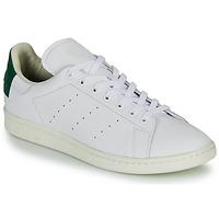 Čevlji  Nizke superge adidas Originals STAN SMITH Bela / Zelena