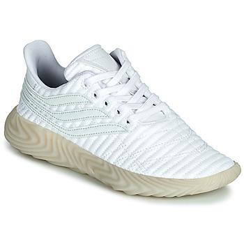 Čevlji  Dečki Nizke superge adidas Originals SOBAKOV J Bela