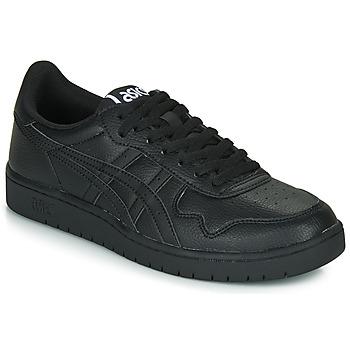 Čevlji  Moški Nizke superge Asics JAPAN S Črna