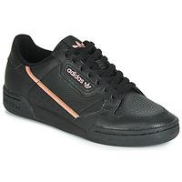 Čevlji  Ženske Nizke superge adidas Originals CONTINENTAL 80 W Črna