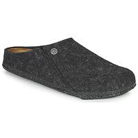 Čevlji  Moški Cokli Birkenstock ZERMATT STANDARD Siva
