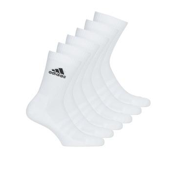 Dodatki  Športne nogavice adidas Performance CUSH CRW 6PP Bela
