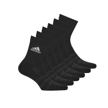Dodatki  Športne nogavice adidas Performance CUSH CRW 6PP Črna