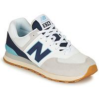 Čevlji  Moški Nizke superge New Balance 574 Siva