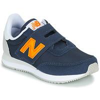 Čevlji  Otroci Nizke superge New Balance 720 Rumena