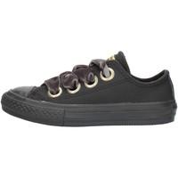Čevlji  Deklice Nizke superge Converse 661878 Black