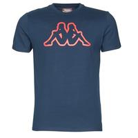 Oblačila Moški Majice s kratkimi rokavi Kappa CROMEN SLIM Modra