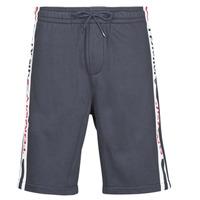 Oblačila Moški Kratke hlače & Bermuda Tommy Jeans TJM BRANDED TAPE SHORT Modra