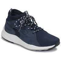 Čevlji  Moški Šport Columbia SH/FT OUTDRY MID Modra
