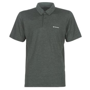 Oblačila Moški Polo majice kratki rokavi Columbia TECH TRAIL POLO Siva