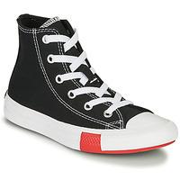 Čevlji  Dečki Visoke superge Converse CHUCK TAYLOR ALL STAR - HI Črna / Rumena / White