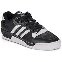 Čevlji  Moški Nizke superge adidas Originals RIVALRY LOW Črna / Bela