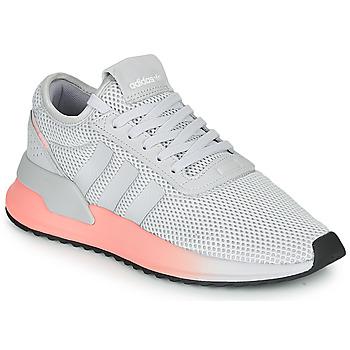Čevlji  Ženske Nizke superge adidas Originals U_PATH X W Siva / Rožnata