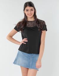 Oblačila Ženske Topi & Bluze Guess ALICIA TOP Črna