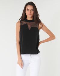 Oblačila Ženske Topi & Bluze Guess SL MAYA TOP Črna