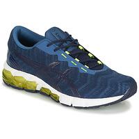 Čevlji  Moški Nizke superge Asics GEL-QUANTUM 180 5 Modra