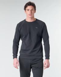 Oblačila Moški Puloverji Under Armour UAJESSIE Črna