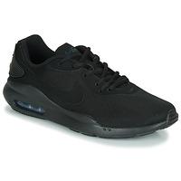 Čevlji  Moški Nizke superge Nike AIR MAX OKETO Črna
