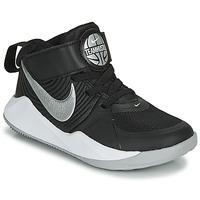 Čevlji  Dečki Košarka Nike TEAM HUSTLE D 9 PS Črna / Srebrna