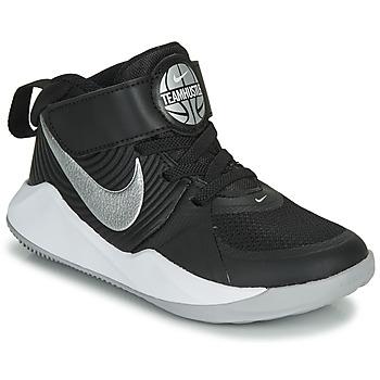 Čevlji  Otroci Šport Nike TEAM HUSTLE D 9 PS Črna / Srebrna