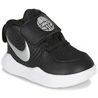 Čevlji  Dečki Košarka Nike TEAM HUSTLE D 9 TD Črna / Srebrna