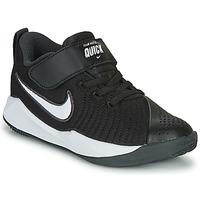Čevlji  Otroci Šport Nike TEAM HUSTLE QUICK 2 PS Črna / Bela