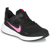 Čevlji  Deklice Šport Nike REVOLUTION 5 PS Črna / Rožnata