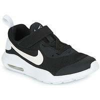 Čevlji  Otroci Nizke superge Nike AIR MAX OKETO PS Črna / Bela