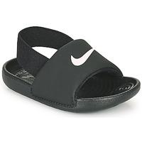 Čevlji  Otroci Natikači Nike KAWA TD Črna