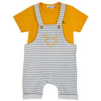 Oblačila Dečki Otroški kompleti Noukie's YOUSSEF Rumena