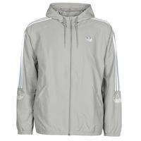Oblačila Moški Puloverji adidas Originals OUTLINE TRF WB Siva