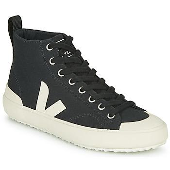 Čevlji  Visoke superge Veja NOVA HT Črna